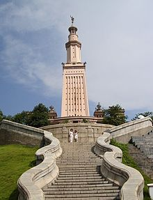 220px-Lighthouse_of_Alexandria_in_Changsha_China.jpg